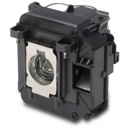 Epson Lamppu- ELPLP64 - EB-D6155W D6250