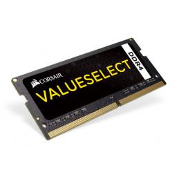 Corsair ValueSelect muistimoduuli 8 GB 1 x 8 GB DDR4 2133 MHz